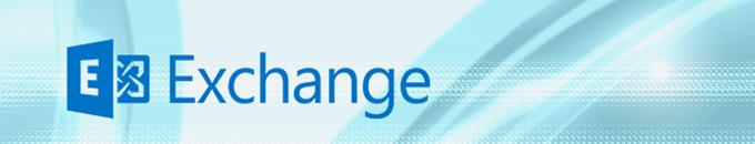 توزیع بار (LOAD BALANCING) در سرور EXCHANGE 2016